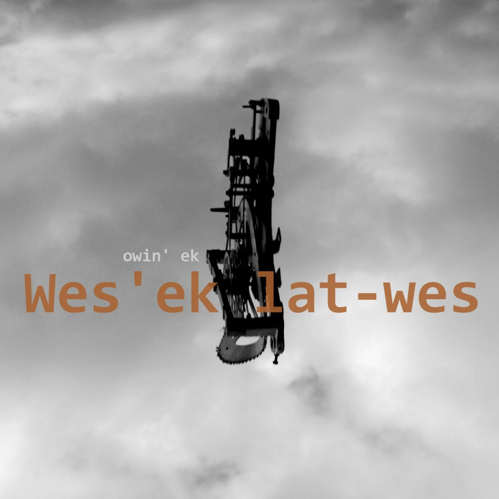 Miguel-Jaubert-Music-and-projects-Jesus-Pinillos-Owin-Ek